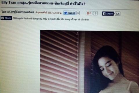 Người đẹp từng xuất hiện nhiều trên các trang tin tức của Thái. - Tin sao Viet - Tin tuc sao Viet - Scandal sao Viet - Tin tuc cua Sao - Tin cua Sao