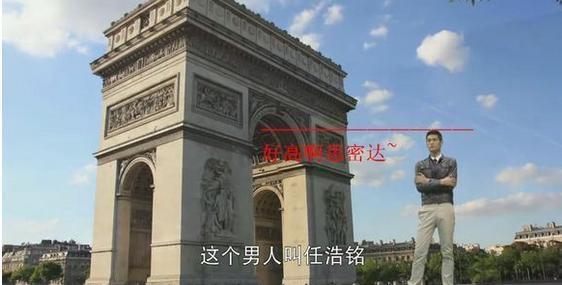 Trường học tập trung toàn ngôi sao này lại là Khải Hoàn Môn của Paris. Thậm chí cảnh quay ngôi trường này đều do đoàn làm phim lấy từ trên mạng xuống.