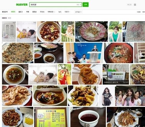 Khi sử dụng tên phiên âm tiếng Hàn của Hari để tìm trên trang này, thì có 432 kết quả bằng hình ảnh, tuy nhiên đa số trong đó là ảnh thức ăn được ra lò từ… một nhà hàng cùng tên.. - Tin sao Viet - Tin tuc sao Viet - Scandal sao Viet - Tin tuc cua Sao - Tin cua Sao