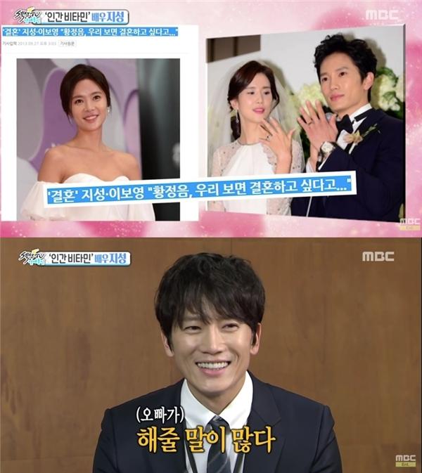 Hậu kết hôn, Hwang Jung Eum mong muốn tái hợp Ji Sung trên màn ảnh