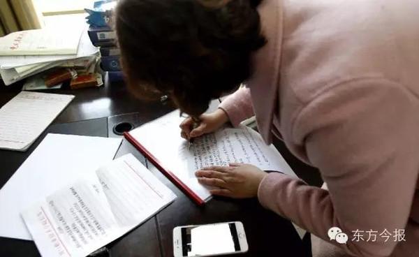 Cô Vương quyết tâm tìm ra sự thật (Nguồn Internet)