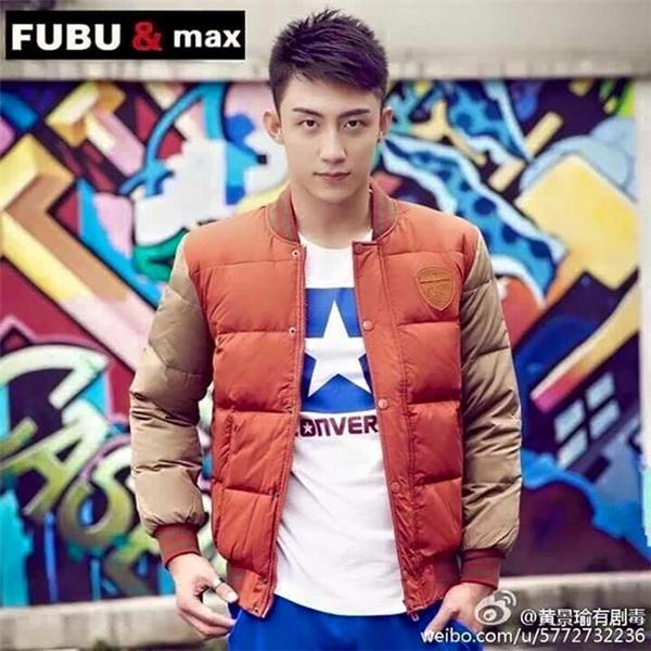 Hoàng Cảnh Du sinh năm 1992 tại Thượng Hải. Sau vai diễn chính ấn tượng trong Thượng Ẩn, anh được không ít công ty quản lý để mắt.