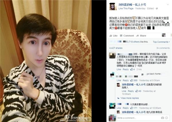 """Đăng status xúc phạmngười Singapore, """"chàng trai mặt rắn"""" bị cư dân mạng chỉ trích thậm tệ. Dòng trạng thái này sau đó đã bị gỡ xuống. (Nguồn Internet)"""