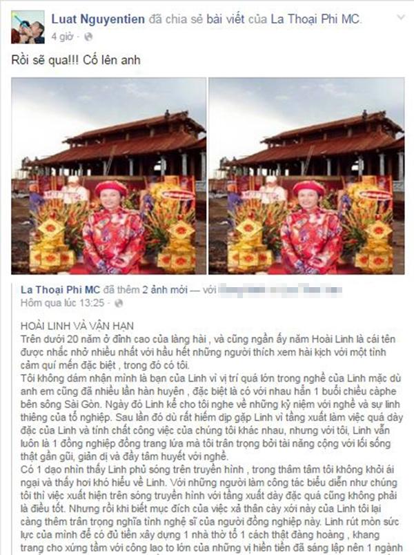 Nam diễn viên hài Tiến Luật chung tay cùng bà xã Thu Trang góp một phần tiếng nói ủng hộ nghệ sĩ Hoài Linh. - Tin sao Viet - Tin tuc sao Viet - Scandal sao Viet - Tin tuc cua Sao - Tin cua Sao