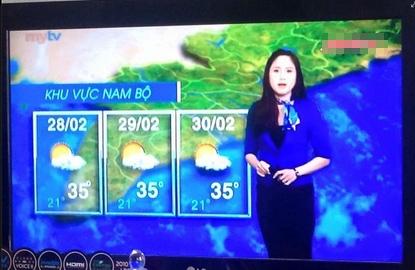 Hình ảnh sự cố kênh truyền hình dự báo thời tiết đếnngày 30/2. Ảnh: Chụp màn hình