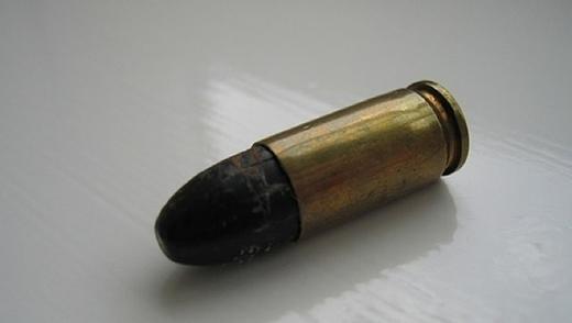 Viên đạn rốt cuộc đãhoàn thành nhiệm vụ sau nhiều năm. (Ảnh minh họa: Internet)