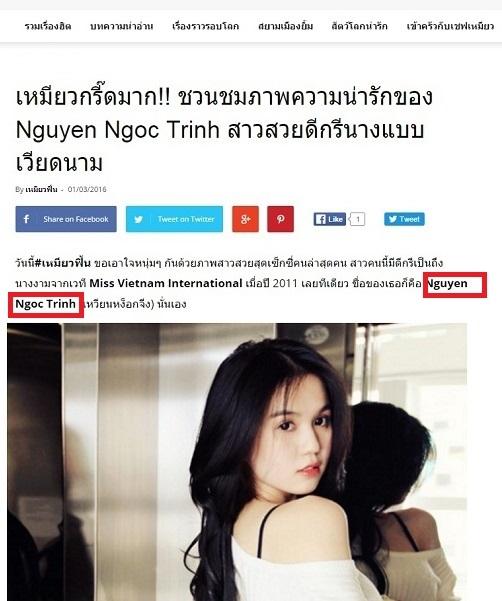 Chết cười khi báo Thái nhầm lẫn về Ngọc Trinh - Tin sao Viet - Tin tuc sao Viet - Scandal sao Viet - Tin tuc cua Sao - Tin cua Sao