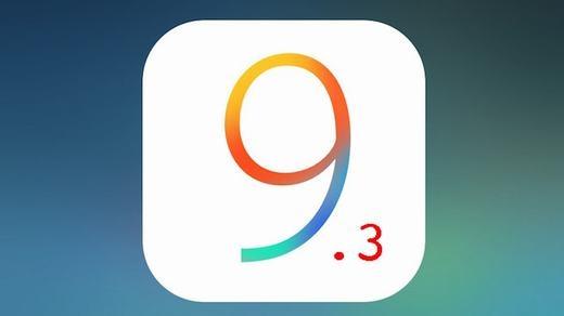 ...bằng tính năng mới trên iOS 9.3 beta. (Ảnh: Internet)