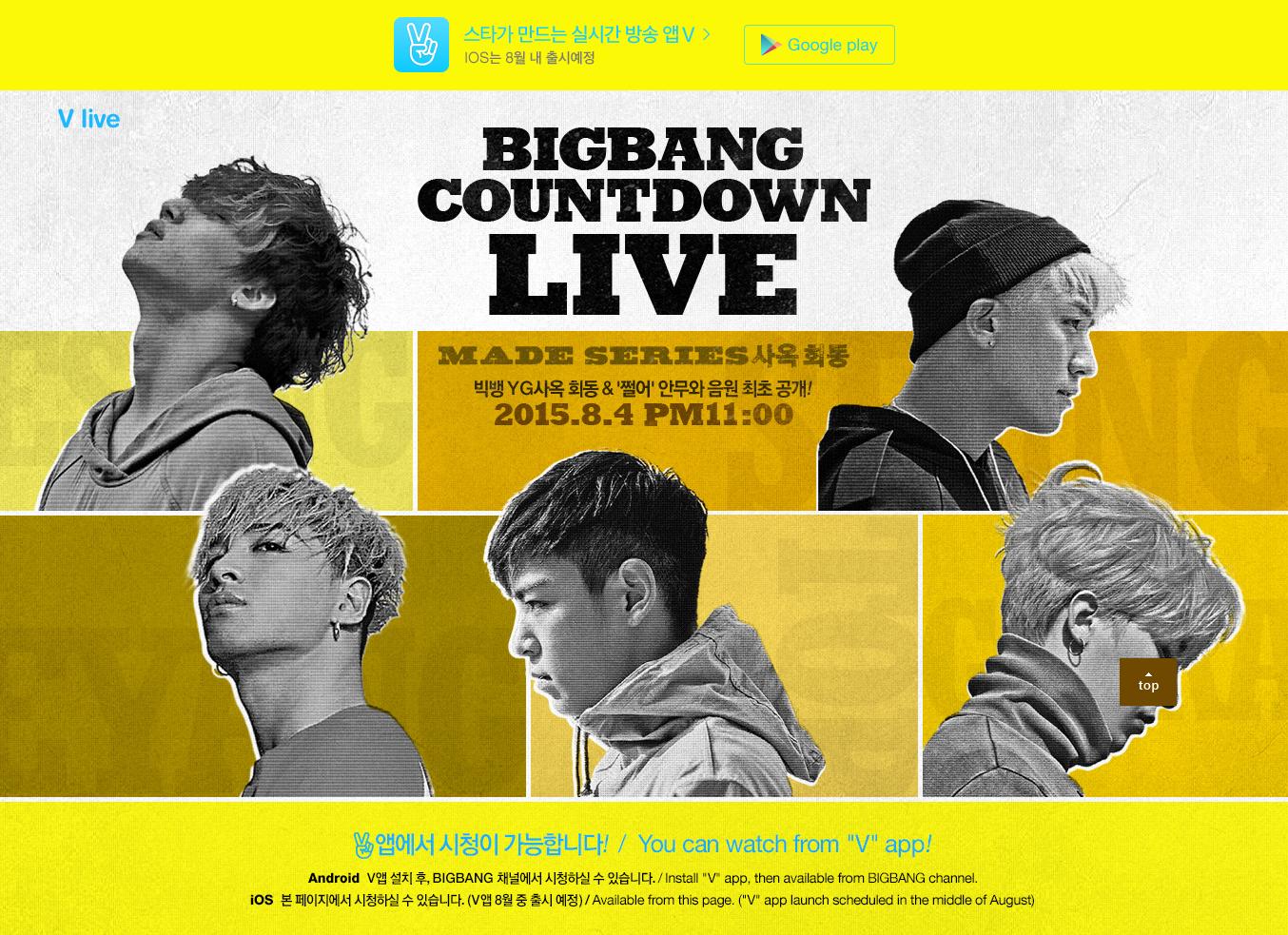 Big Bang từng thực hiện Big Bang Countdown Live trên Vlive.tv