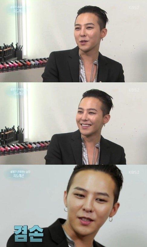 G-Dragon xấu hổ khi được chọn làm người mẫu quảng cáo mĩ phẩm