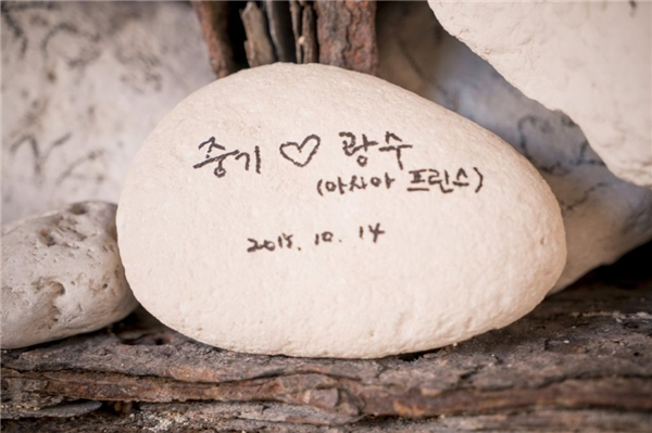 """Tuy nhiên, sau đó anh chàng lại khiến các fan một phen """"vỡ mộng khi khắc lên đá dòng chữ bày tỏ tình cảm với… cậu bạn thân Lee Kwang Soo với nội dung: """"Song Joong Ki ❤ Lee Hwang Soo (Hoàng tử châu Á). Ngày 14/10/2015"""". Nhiều ý kiến hài hước cảm thấy tội nghiệp cho Song Hye Kyo khi bất ngờ bị đầy xuống làm """"nữ phụ"""" trong bộ phim tình cảm sướt mướt của đôi bạn này."""