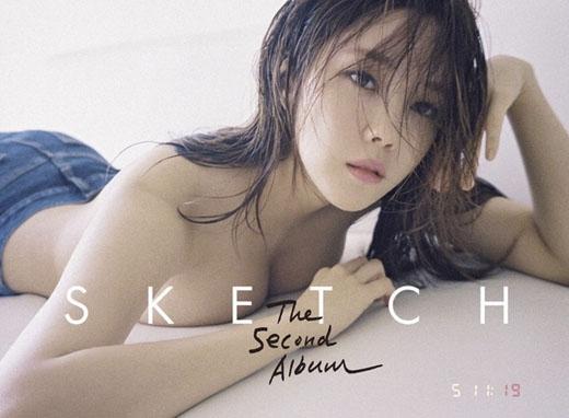 Hình ảnh teaser đầy gợi cảm của Hyo Min trong album mới. (Ảnh: Internet)