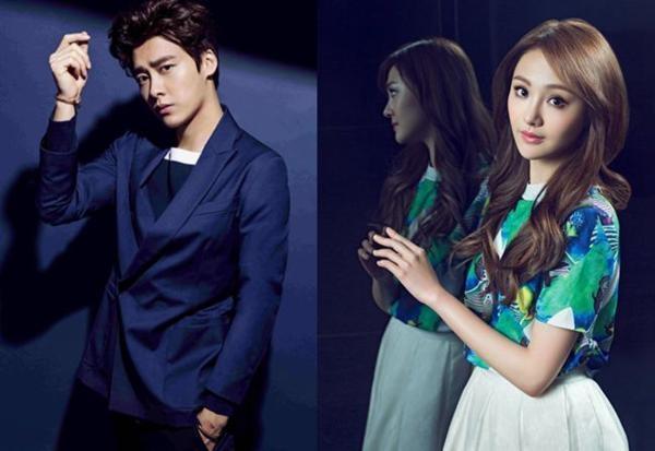 Lý Dịch Phong sẽ là Lee Min Ho trong The Heirs bản điện ảnh?