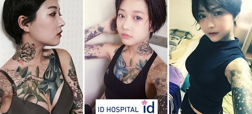 2 tháng sau phẫu thuật, Lina bắt đầu nuôi tóc dài. (Ảnh: ID Hospital)