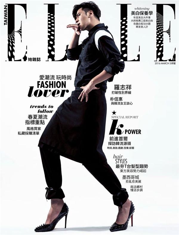 Trên bìa của Elle phiên bản Đài Loan, La Chí Tường diện diện váy kết hợp quần âu ống côn bên trong. Đặc biệt, nam ca sĩ còn mang cả giày cao gót của thương hiệu hàng đầu thế giới Christian Louboutin. Vẻ ngoài khác lạ của La Chí Tường khiến khán giả vô cùng thích thú.
