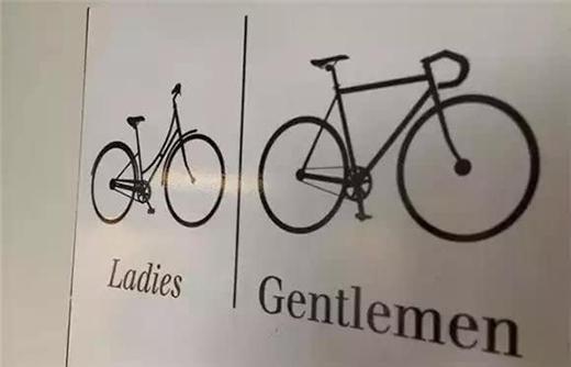 Cả xe đạp của nam và của nữ cũng khác nhau nữa đấy nhé. (Ảnh: Internet)