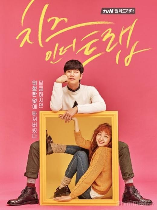 Thiếu nữ xử liên tục 18 tập phim Hàn đến nỗi mắt bị mù tạm thời