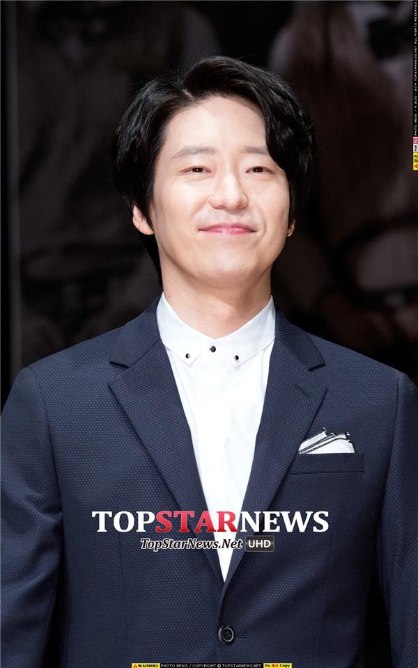 Uhm Ki Joon, thầy giáo bí ẩn của Nightmare Teacher
