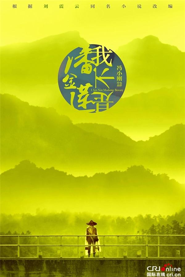 Hé lộ loạt hình xấu xí gây bão mạng của Phạm Băng Băng