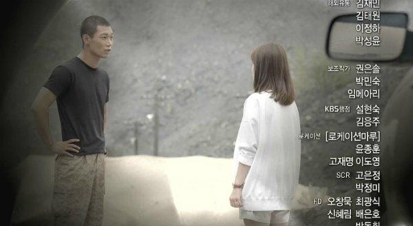 Lộ nghi vấn cặp đôi họ Song của Hậu duệ Mặt Trời hẹn hò