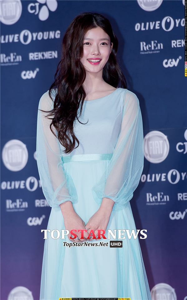 Sao nhí Kim Yoo Jung khoe vẻ trưởng thành cùng khí chất ngôi sao không kém cạnh các tiền bối.
