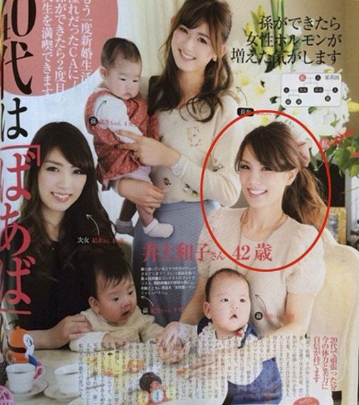 Inoue và hai người con gái của mình trên tạp chí. (Ảnh: Internet)