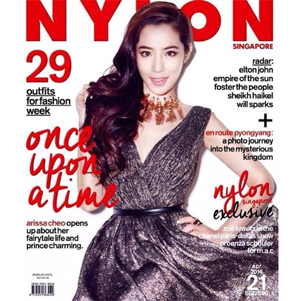 Arissa Cheo trên ảnh bìa tạp chí NYLON Singapore. (Ảnh: Instagram)