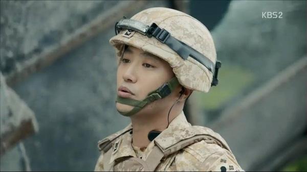 Dae Young (Jin Goo)