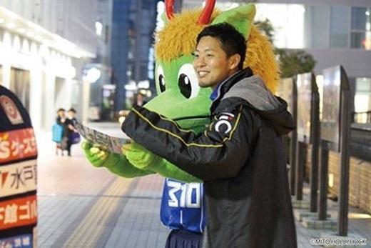 Kazuki Sato. (Ảnh: Internet)