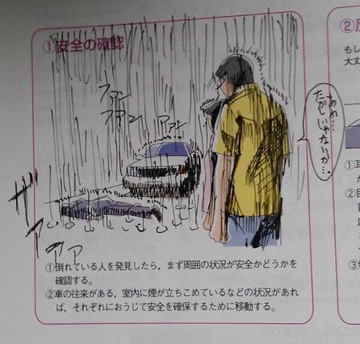 Cảnh tai nạn thôi chưa đủ, còn phải thêm mưa gió bão bùng và lời thoại vào thì mới bội phần tang thương. (Ảnh: Internet)