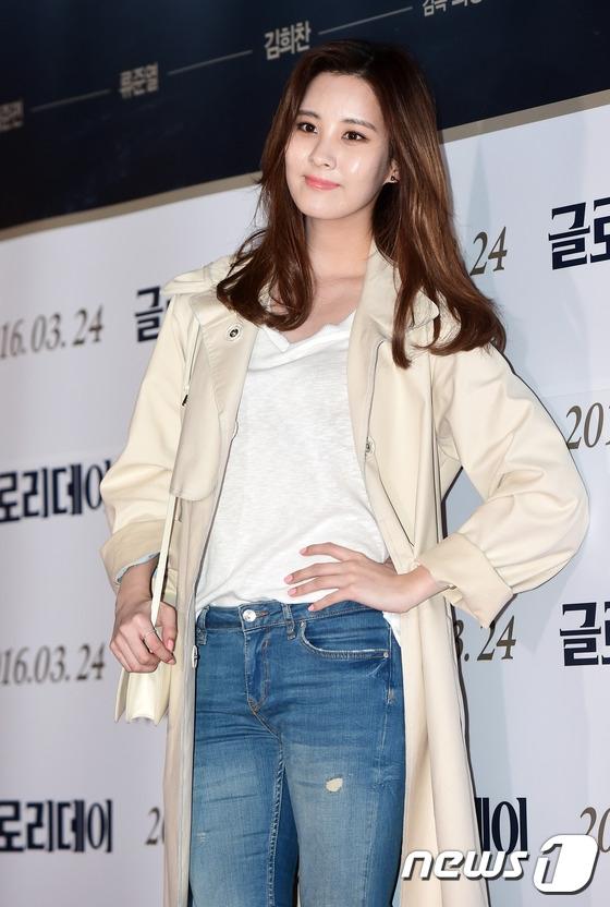 Seohyun (SNSD)