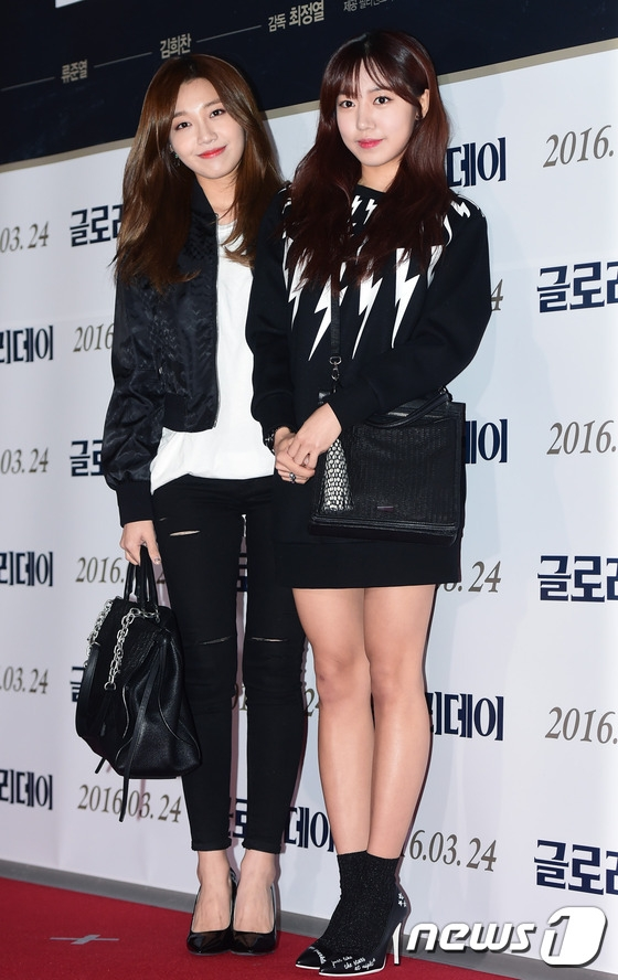 Eunji và Namjoo (A Pink)