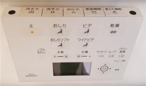 Bảng điều khiển bồn cầu thông minh có cả tiếng Nhật, tiếng Anh và hình minh họa.(Ảnh: Internet)
