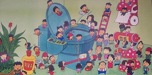 Người Nhật có cái nhìn rất tích cực và hài hước về việc quảng cáo xoay quanh nhà vệ sinh.(Ảnh: Internet)