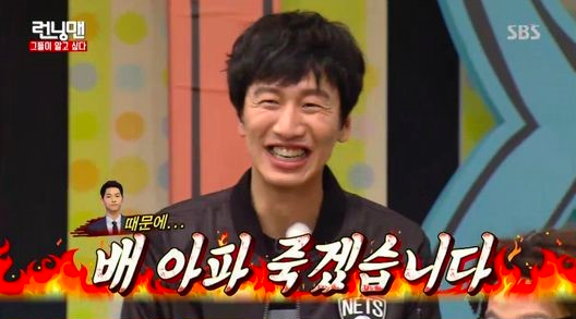 Lee Kwang Soo ganh tị với sự nổi tiếng của Song Joong Ki