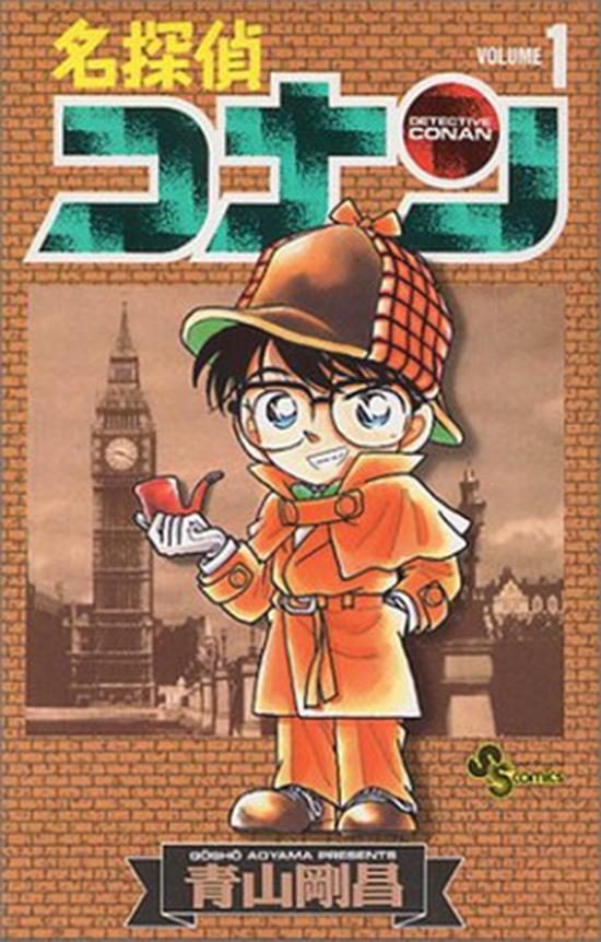 Bìa của tập đầu tiên được phát hành tại Nhật Bản. (Ảnh: Intenet)