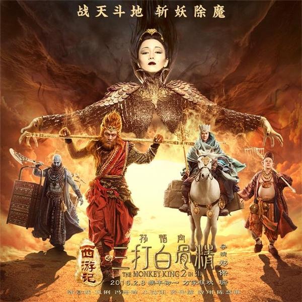 9 bộ phim Tây Du Ký đại náo màn ảnh rộng 2016