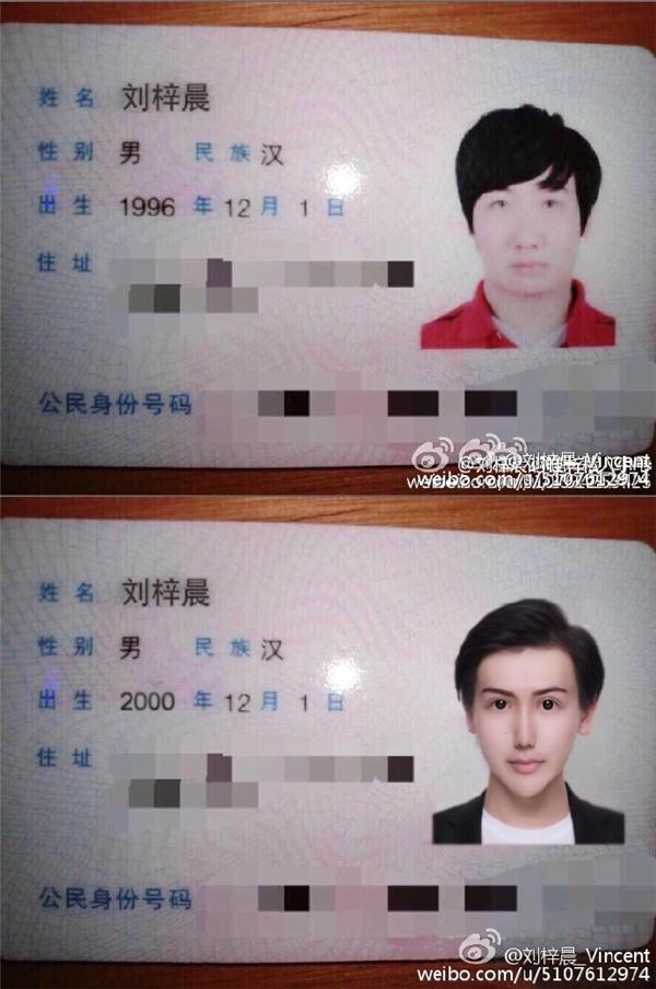 Diện mạo của Lưu Tử Thầntrước và sau thẩm mỹ.(Ảnh: Weibo)