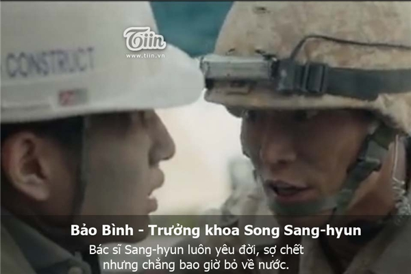 Bảo Bình là trưởng khoa Song Sang Hyun. (Ảnh: Internet)