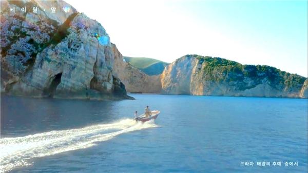 Blue Caves xuất hiện một cách chớp nhoáng trong phim.