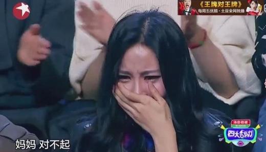 Việc sa đà vào phẫu thuật thẩm mỹ khiến Yu Bing không thể kiểm soát nổi khuôn mặt của mình. (Ảnh: Internet)