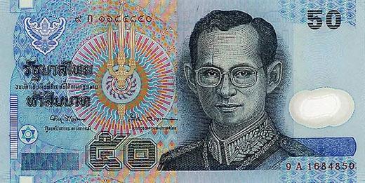 Đồng Baht Thái có in hình quốc vương.(Ảnh: Internet)