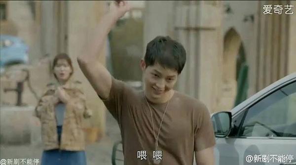 """Phân cảnh đại úy Yoo (Song Joong Ki) cứu người đẹp khỏi chiếc xe leo cheo trên vách núi và màn hô hấp nhân tạo trên phim đã thành công """"đốn ngã"""" không biết bao nhiêu trái tim khán giả nữ. Đến khi về đến doanh trại, Yoo Shi Jin còn """"bá đạo"""" thừa nhận đã nhìn thấy hết nội y của của Kang Mo Yeon và chào tạm biệt cô một cách rất ngầu."""