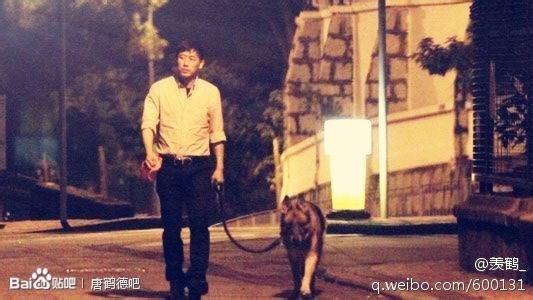 """""""Hãy để tôi tiếp tục yêu thương Trương Quốc Vinh"""""""