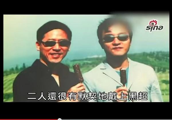 Có một câu chuyện tình yêu mang tên Trương Quốc Vinh và Đường Hạc Đức