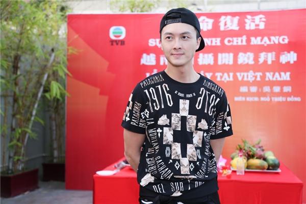 Vương Hạo Tín - Nam diễn viên sở hữu vẻ ngoài trẻ trung, đáng yêu.