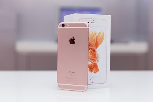 iPhone 6S trị giá 16.000.000 đồngsẽ được Hnam Mobie bán với giá 10.000 đồng.