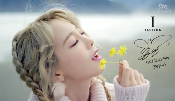 Chữ ký của Taeyeon là một con bướm xinh. (Ảnh: Internet)
