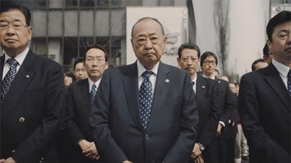 Chỉ vì tăng giá 10 Yên, các nhân viên công ty Akagi đã phải xin lỗi người tiêu dùng. (Ảnh: Internet)