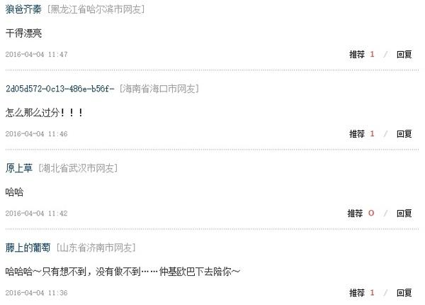 Bình luận trái chiều của netizen về hình ảnh gây tranh cãi kia